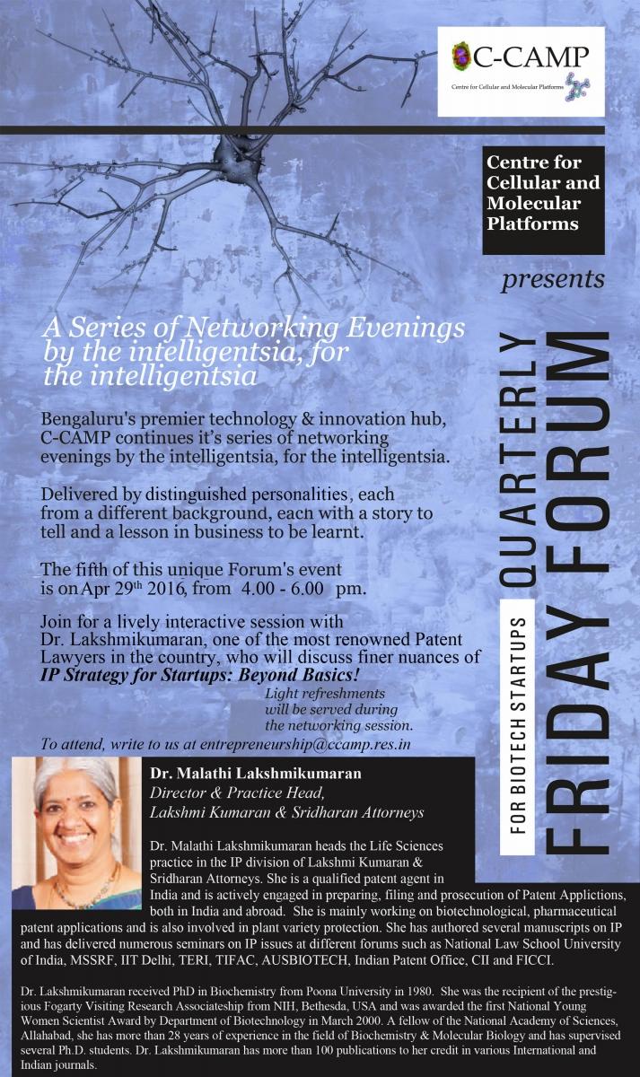 5th Quarterly Friday Forum | CCAMP